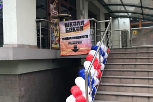 Торжественное открытие зала бокса в Адлерском районе 2017
